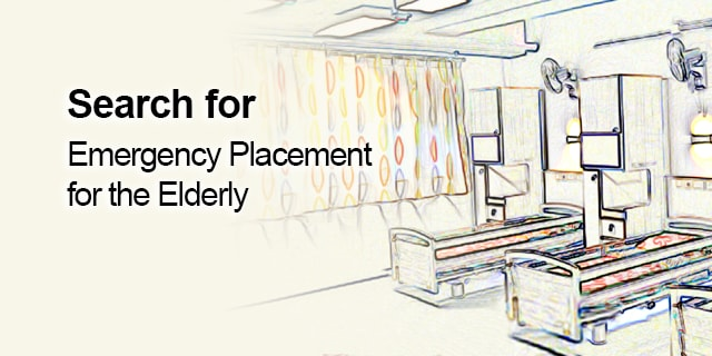 Emergency Placement of the Elderly
