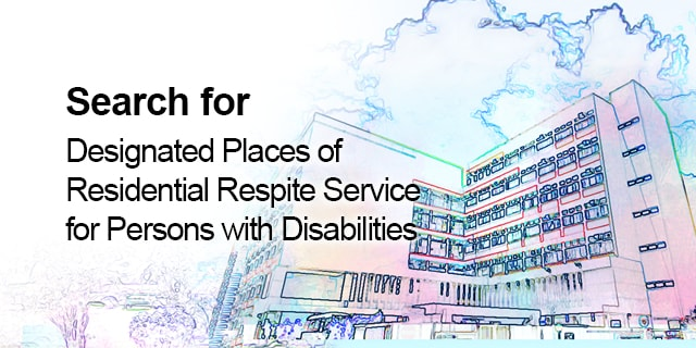 Residential Respite Service for Persons with Disabilities